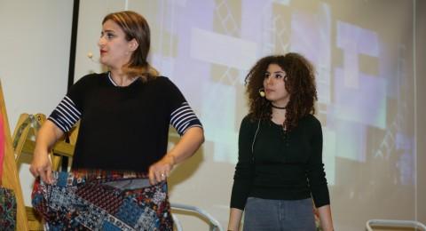 مؤتمر طالباتنا في الطريق إلى الأكاديمية في باقة الغربية بمبادرة برنامج رواد وبلدية باقة